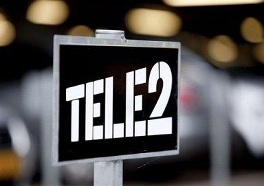 Руководство Tele2 намерено сократить 10% персонала