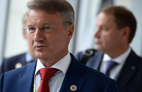 Ждать еще одного экономического кризиса в РФ не стоит - Г. Греф