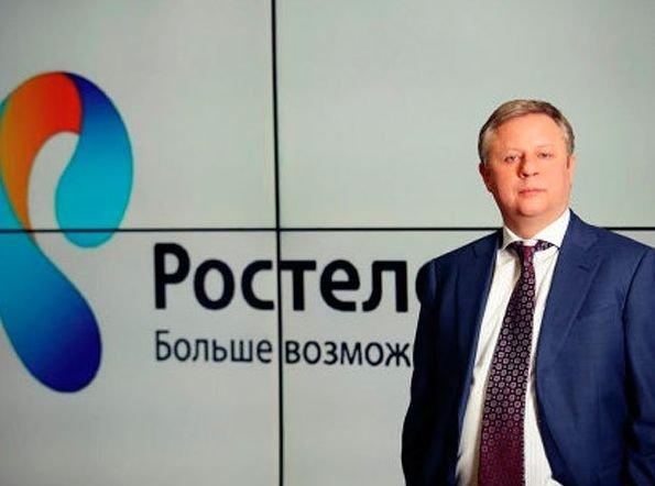 Глава «Ростелекома» будет отправлен в отставку