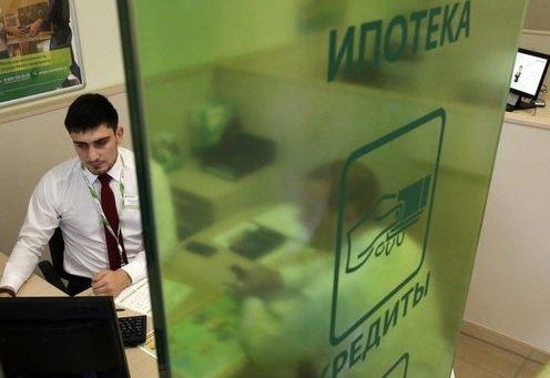 Объем просроченных долгов по ипотечным займам превысил 70 млрд рублей