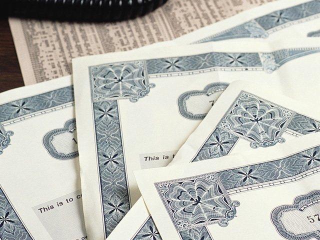 Минфин рассказал про «народные» облигации