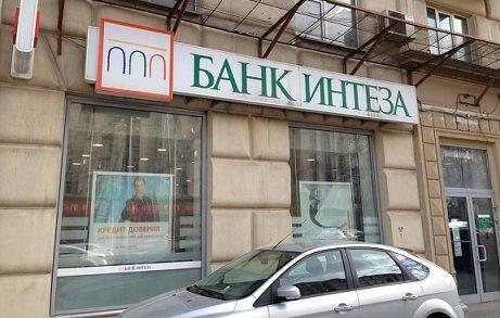 Столичный Банк Интеза намерен принять участие в приватизации «Совкомфлота»