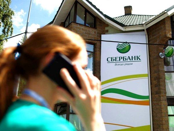 Сбербанк хочет ввести голосовую идентификацию клиентов