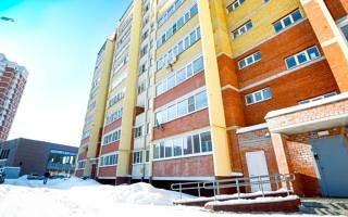 Ипотека на вторичное жилье по правилам