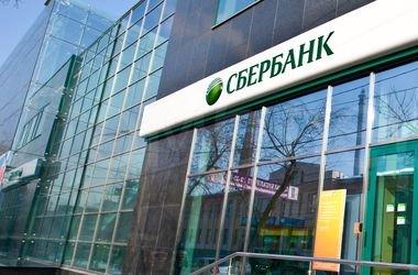 Объем прибыли Сбербанка увеличился в 2,4 раза