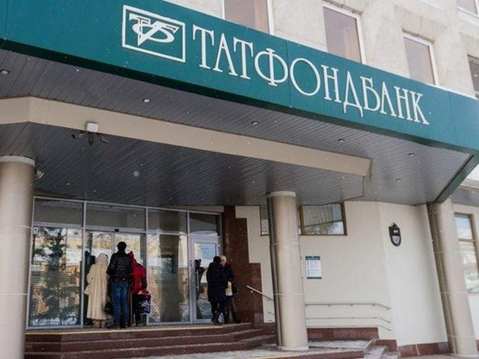 «Татфондбанку» не хватило почти 100 млрд рублей
