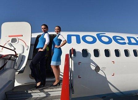 Карманы в креслах самолетов лоукостера «Победа» будут зашиты ради экономии времени на уборку