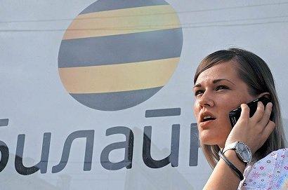 Более двух тысяч сотрудников «ВымпелКома» будут переведены в компании Nokia и Huawei