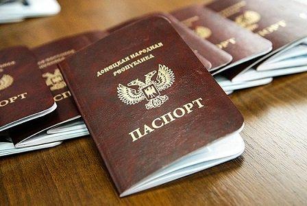 Дочерняя структура Сбербанка не намерена принимать паспорта жителей непризнанных республик
