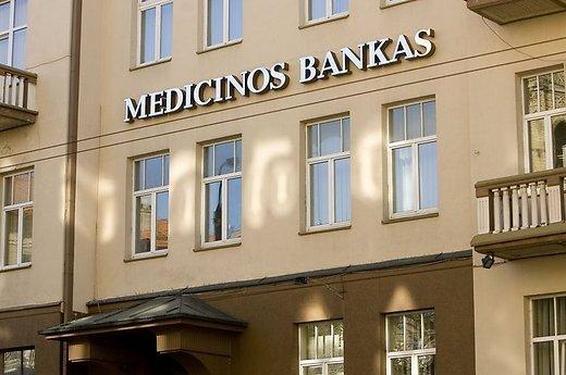 Литовский банк выходит на российский рынок