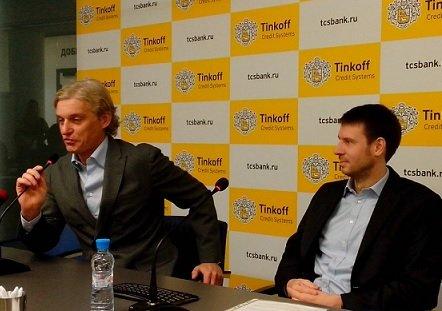 Группа «Тинькофф» задекларировала шестикратное увеличение прибыли