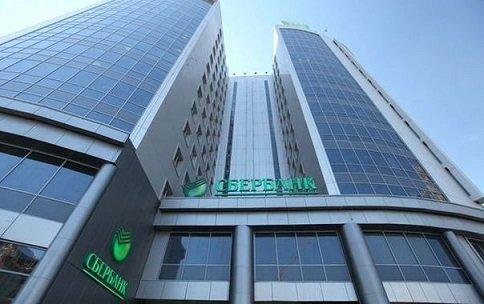 Сбербанк предложил клиентам разорившихся банков обслуживание за 1 рубль