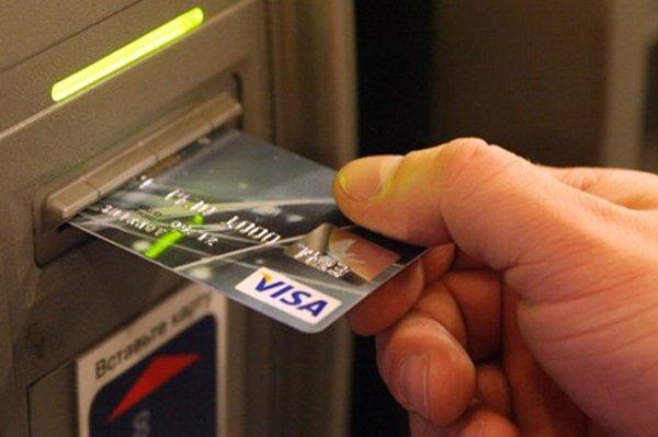 Деньги из банкомата станут дороже