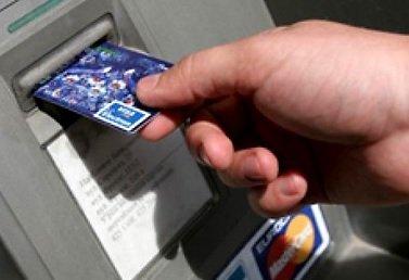 Мошенники начали использовать бесконтактный скимминг — Центробанк