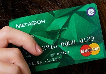 «МегаФон» обнародовал статистику по своим фирменным платежным картам