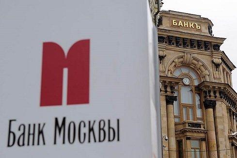 НПО «Космос» обвинило Банк Москвы в попытке обанкротить компанию