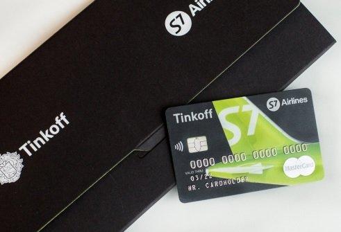 «Тинькофф банк» эмитировал премиальную кобрендовую карту