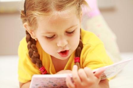 Какую книгу лучше выбрать ребенку
