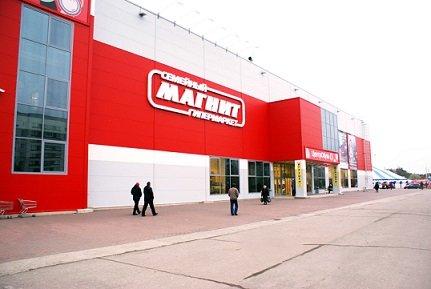 «Магнит» объявил о сокращении рекламных расходов