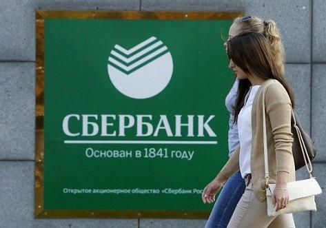 В Сбербанке опровергли слухи о неудачной попытке продажи украинской «дочки»