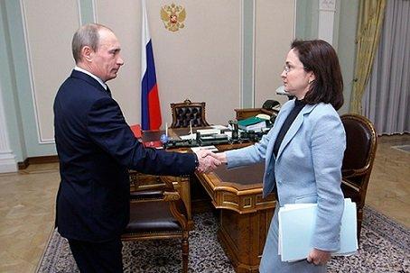 Банковская система РФ может легко обойтись без SWIFT — Набиуллина