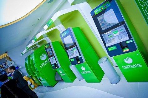 Сбербанк обзавелся чат-ботом для корпоративных клиентов