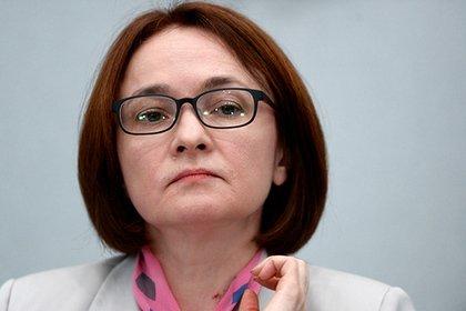 Возможность очередного спада в российской экономике полностью исключена — Набиуллина