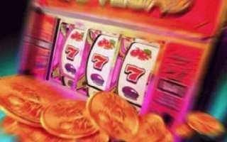 Какие бонусы можно получить, играя в игровые автоматы на деньги?