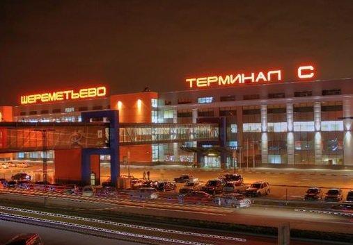 Руководство Шереметьево намерено закрыть один из терминалов