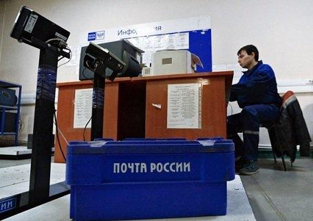 «Яндекс.Маркет» начал доставлять товары в Москве с помощью «Почты России»