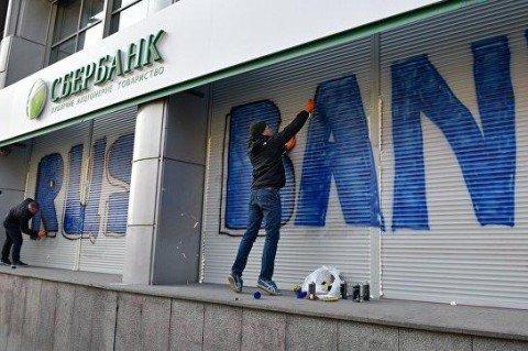 Сбербанк планирует закрыть сделку по продаже украинских активов до конца весны