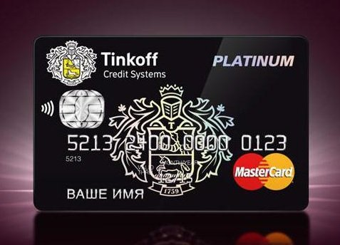 «Тинькофф банк» анонсировал снижение ставок по кредитным картам