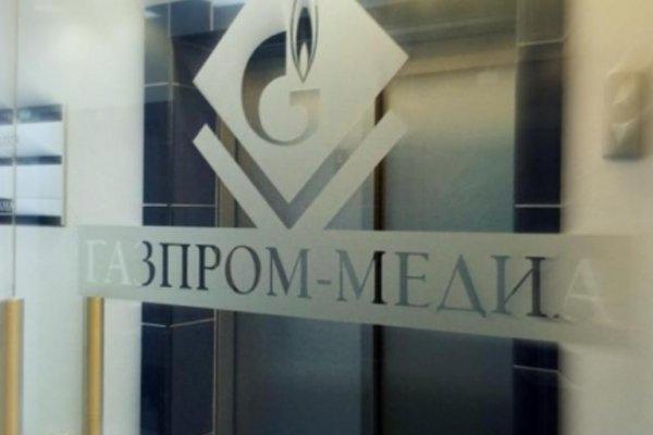 «Газпром-медиа» в 2016 году нарастил убытки
