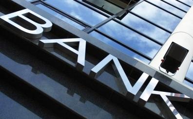 Зачем и кому нужен список банков России?