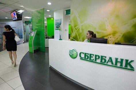 Международный бизнес Сбербанка возглавил И. Коломейский