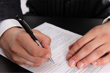 МЭР предложило изменить порядок расчета сборов для малого бизнеса