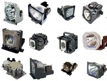 Виды ламп для проекторов