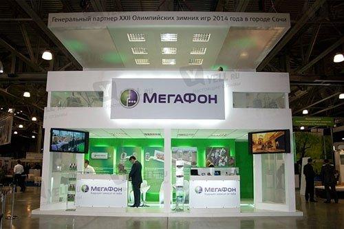 «МегаФон» представил фирменный сервис СМС-рассылок