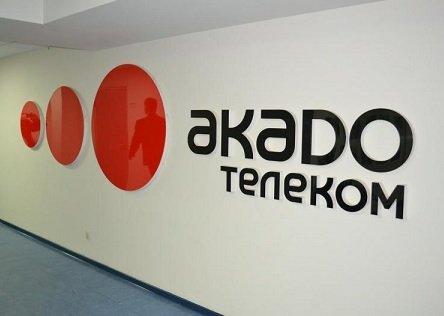 «АКАДО Телеком» модернизировала свой московский дата центр