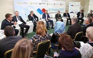 В Москве пройдет бизнес-конференция