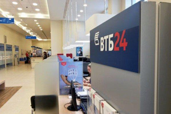 «ВТБ 24» собирается сэкономить 3 млрд рублей на канцелярских принадлежностях