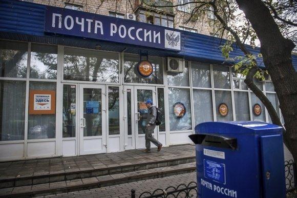 «Почта России» задекларировала 10-процентный рост прибыли