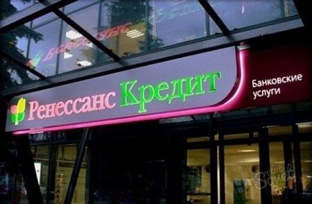 Прохоров заложил собственный банк Альфа-банку