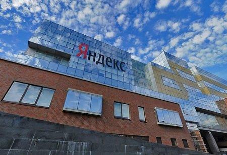 Темпы роста выручки «Яндекса» замедлились