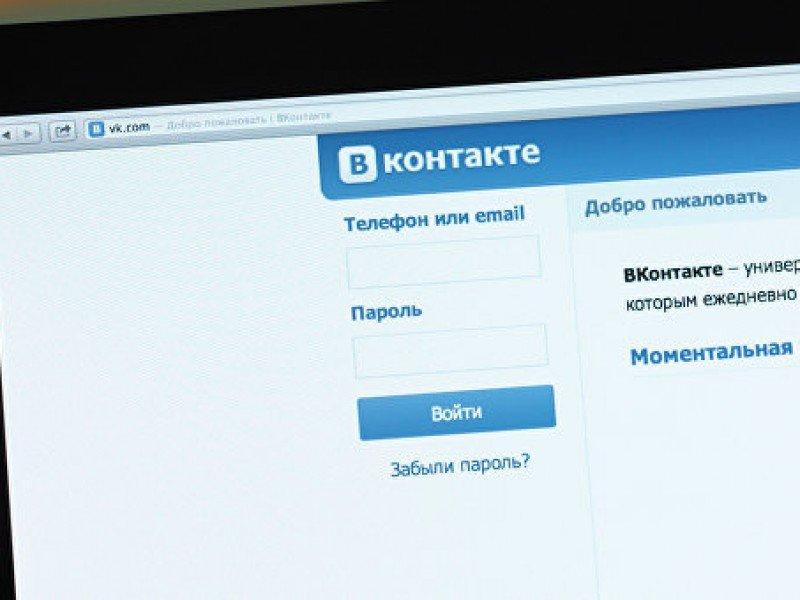 Соцсети, принадлежащие «Mail.ru Group», монетизируют музыку