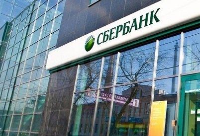 Банки приготовились к снижению процентных ставок