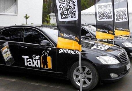 Руководство Сбербанка раскрыло детали сделки с Gett