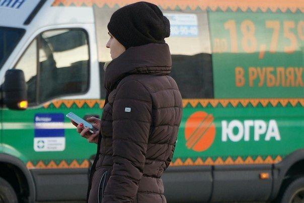 ЦБ принял решение внепланово проверить банк «Югра»