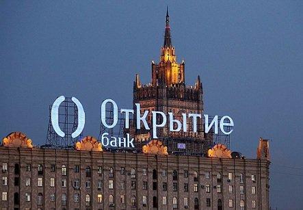 «Открытие» продолжает готовиться к поглощению Росгосстрах Банка