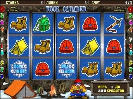 Как сыграть в онлайн-казино на реальные деньги